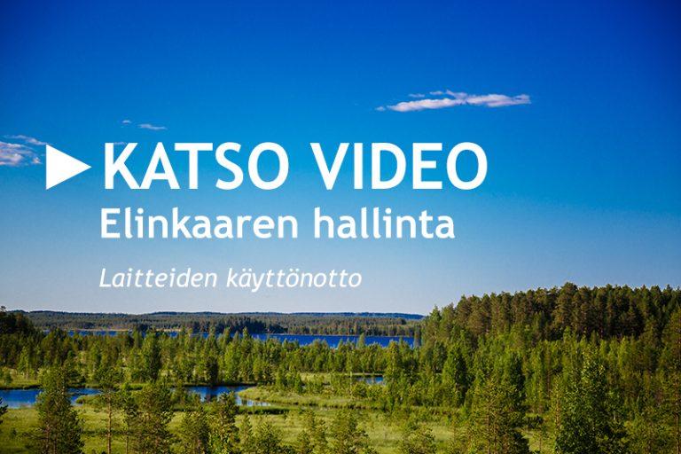 BLC Taito Elinkaaren hallinta - laitteiden käyttöönotto: video